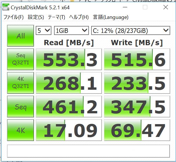 Swift7 CrystalDiskMark