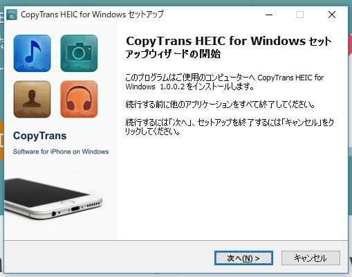 HEIC CopyTrans HEIC for Windows