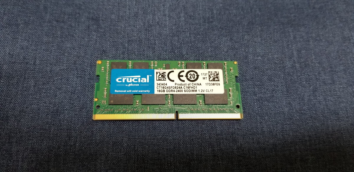Gemini Lake NUCに8GB以上のメモリをできた話