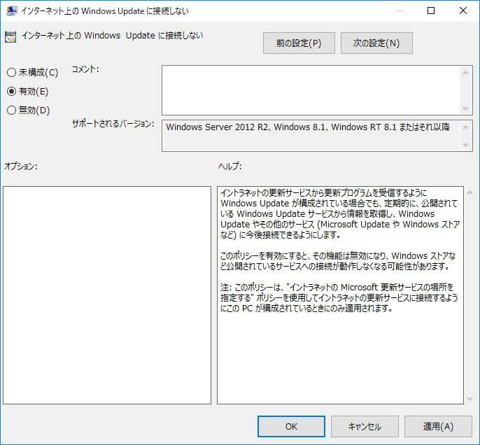 不具合だらけのWindows 10 April 2018 Updateを一旦避ける方法