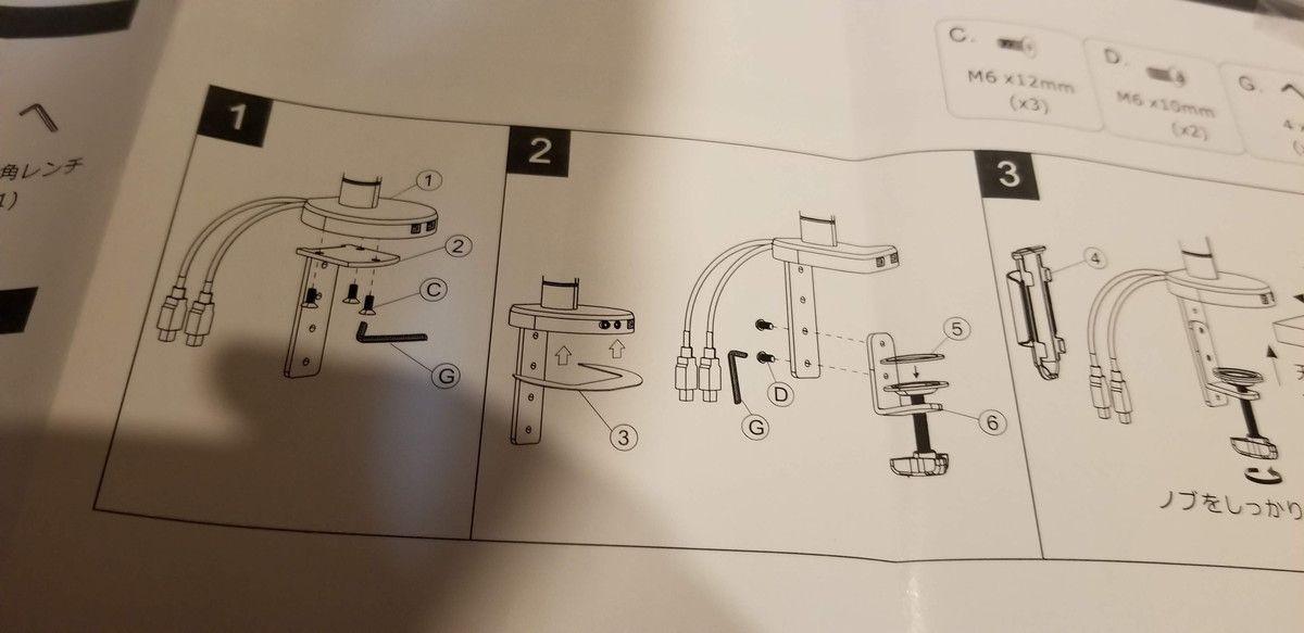 [PR]Loctek フルモーションガス圧式モニターアームを試してみる