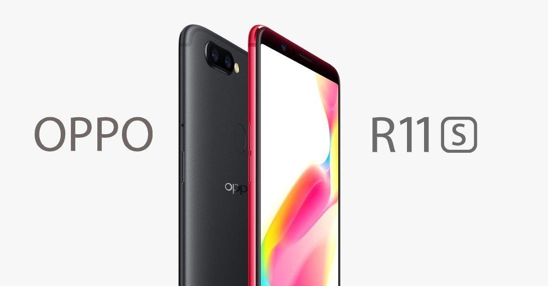 SIMフリースマホ OPPO R11sをAmazonで買うとかなり安い(30%オフ)